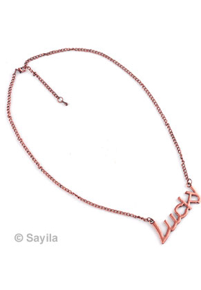 www.sayila.com - Metal necklace ± 49cm (adjustable size) with metal pendant/connector 'Lucky' ± 55x23mm