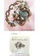 www.sayila-perlen.de - Miyuki Schmuckpaket Fingerring 'Smoky Sapphire Ring' no.BFK-77 (inklusive Anleitung) - D14143