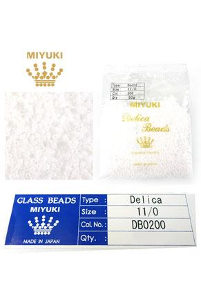 www.sayila.es - Miyuki Delica Beads rocailles de vidrio 11/0 1,6x1,3mm DB0200 (10000 pzs.)