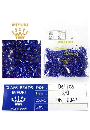 www.sayila.fr - Miyuki Delica Beads rocailles en verre 8/0 3x2,7mm DBL-0047 (1500 pcs.)