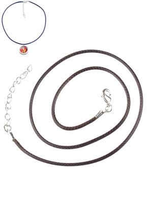 www.sayila.fr - Colliers en cordon ciré avec fermoir en metal 50cm, 1,5mm gros