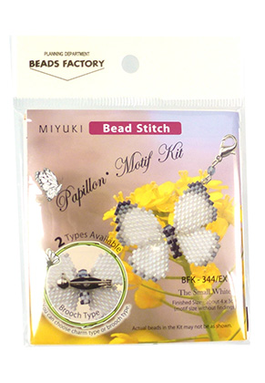 www.sayila.com - Miyuki jewelry kit brooch/charm butterfly Papillon Motif Kit BFK-344/EX The Small White