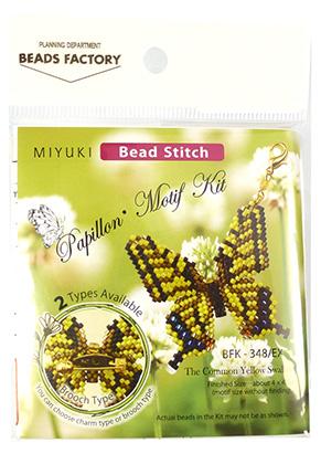 www.sayila.nl - Miyuki sieradenpakket broche/bedel vlinder Papillon Motif Kit BFK-348/EX The Common Yellow Swallowtail