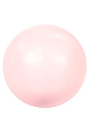 www.sayila.fr - SWAROVSKI ELEMENTS perles 5810 Crystal Pearl circulaire 12mm