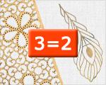 Marques-pages sélectionnés 3=2